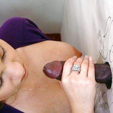 Schwarzer Glory Hole