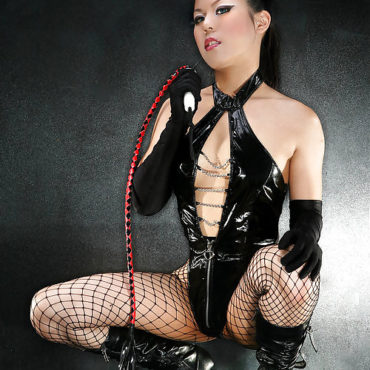 ASiatische Domina Bilder